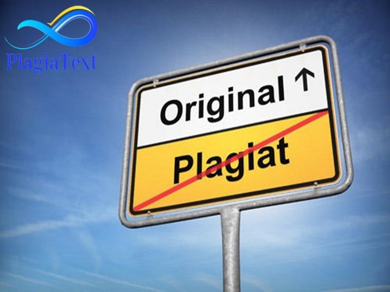 Как обойти антиплагиат поднять оригинальность текста бесплатно онлайн
