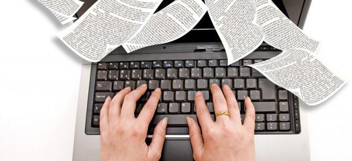повышение оригинальности текста онлайн
